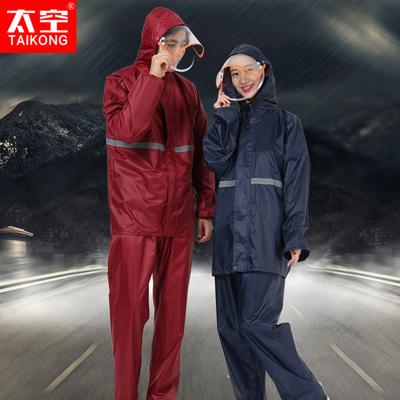 雨衣套装雨衣分体雨衣电动车摩托车雨衣雨裤男女式成人分体雨衣
