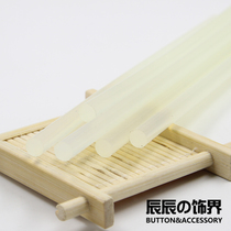 Home Fabric sewing DIY material tools and finished hot melt glue rod glue sticky adhesive Strip