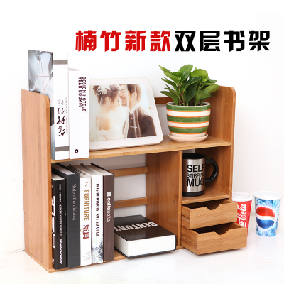楠竹桌上书架置物架办公桌书柜桌面学生儿童实木简易小书架收纳架