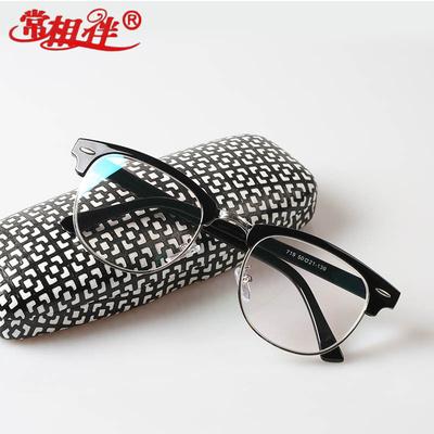复古潮人黑框眼镜框 男女士斯文金属眼镜架明星款铆钉老花镜 包邮