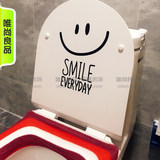 Decorative wall stickers smiley home decoration funny wall stickers toilet stickers bathroom bathroom waterproof stickers