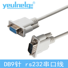 Domain Energy DB9 Pin Serial Port Line com Line RS232 Line Direct Connection Crossing Bus-to-Mother Extension 1.5/3/5M