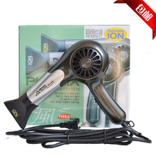 Genuine Korean hair dryer super silent anion Korean hair curling professional hairdressing PHENIX1650