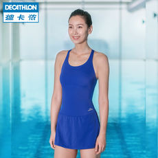 aae22cb15c78d Decathlon official flagship store swimsuit female Siamese skirt conservative  large size hot spring vacation swimwear NAB
