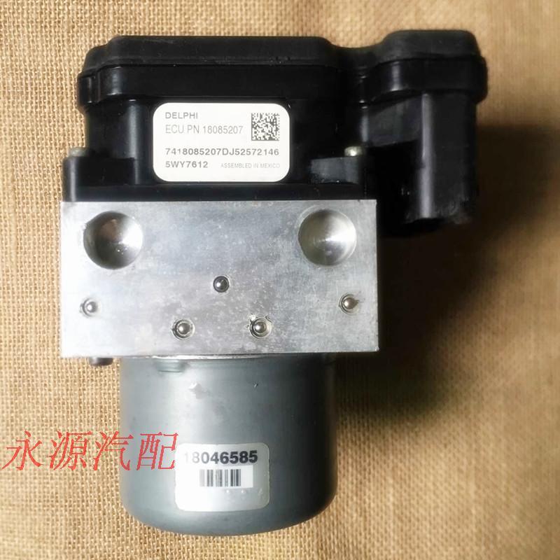 江淮瑞风ABS泵 液压调节器 /东风风行 雪佛兰乐风 乐驰 ABS泵