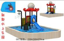 直销大型水上乐园设备室外游泳池儿童水上玩具滑梯游乐园娱乐设施图片