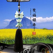 汽车挂件保平安符玉石车用内挂饰品后视镜葫芦貔貅创意钥匙扣男女