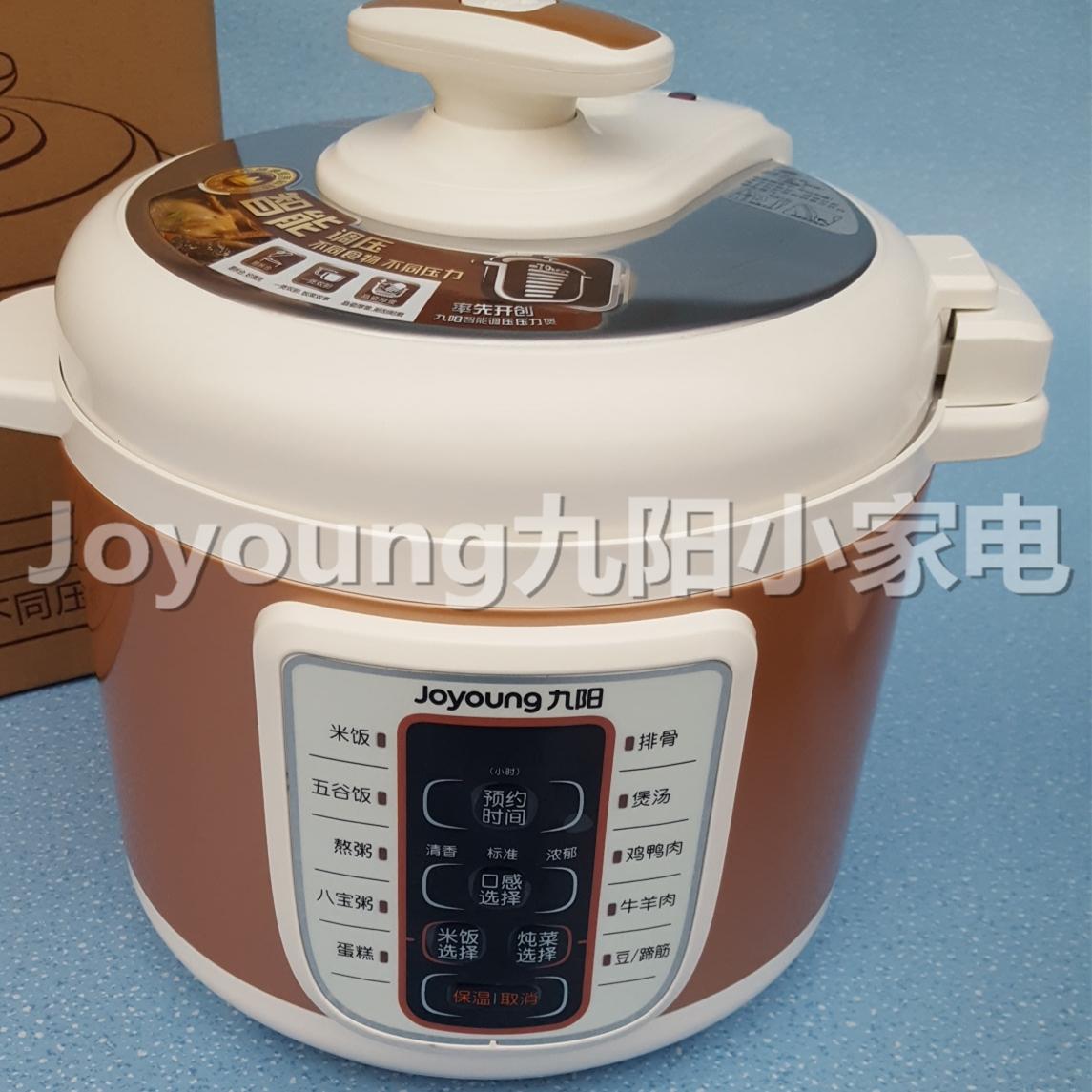 Joyoung/九阳 JYY-50YL6家用全自动电压力锅双胆高压锅电压力煲