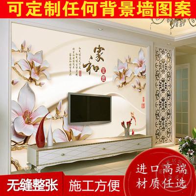 客厅电视背景墙壁纸影视墙现代中式3d立体无缝墙布墙纸大型壁画布领取优惠券