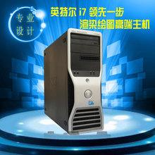 DELL戴尔t3500图形工作站至强X5650专业3D渲染12核台式电脑主机