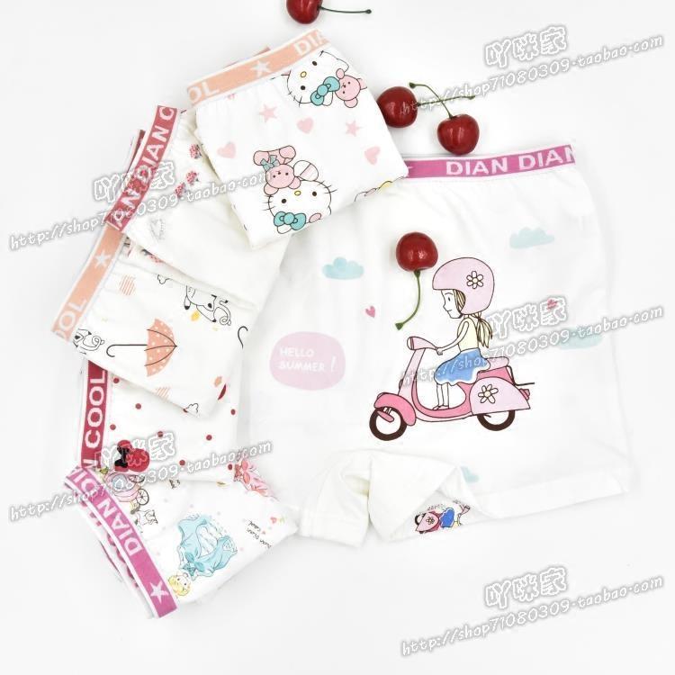 3条包邮 点点酷 四季居家韩版面料宝宝女童纯棉平角儿童内裤
