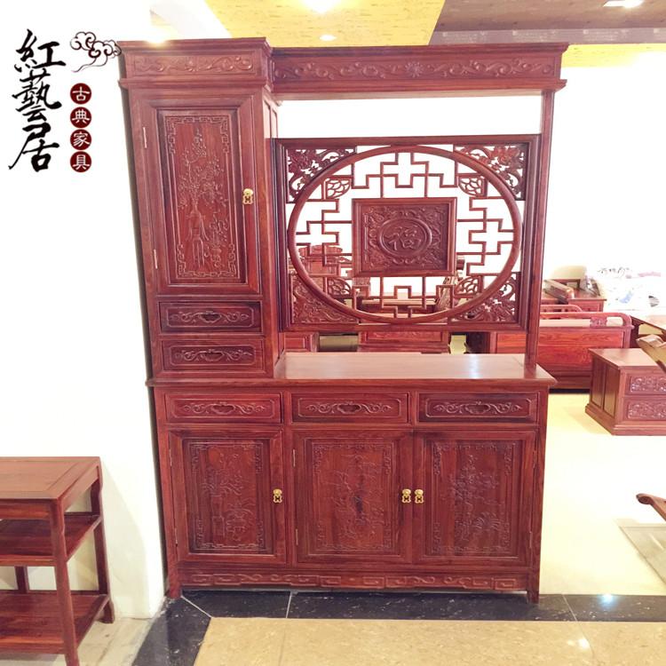 红檀隔厅柜
