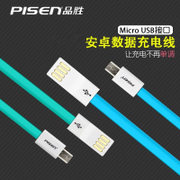 品胜小面micro usb数据线 安卓智能机通用面条数据线 彩色充电线
