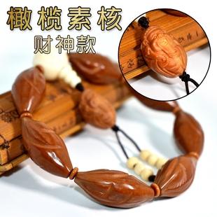 精品橄榄核手串文玩佛珠素珠素核光珠核雕长手串项链单核男女手链