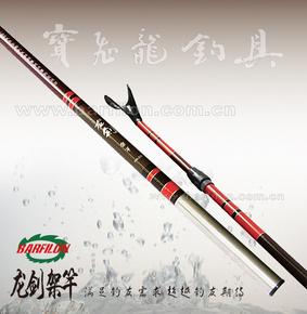 宝飞龙架竿龙剑纯碳1.0-1.9米纯碳鱼竿支架竿钓鱼竿渔具架杆正品