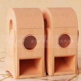 复刻天鹅全频音箱空箱箱体密度板书架箱发烧HIFI345寸全频diy4寸