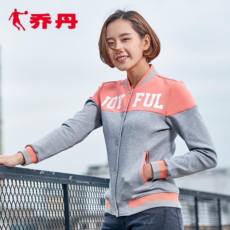 乔丹女子晨跑春季新品运动服女子针织上衣立领开衫卫衣运动女装