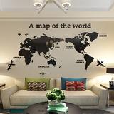 电视墙贴 地图