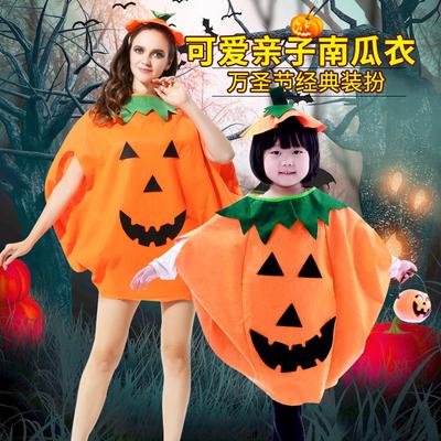万圣节儿童服装南瓜衣服演出服成人女亲子装套装化妆舞会cosplay