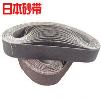 Japanese abrasive belt sanding belt sandpaper special abrasive belt 330x10mm strong abrasive belt polishing and polishing