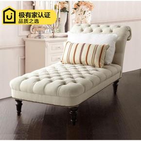 美式布艺贵妃椅新古典客厅贵妃榻沙发小户型欧式卧室美人榻太妃椅