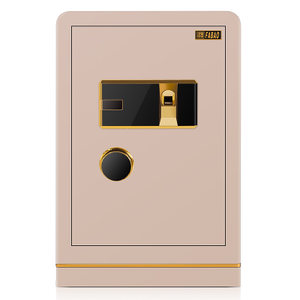 发堡保险柜60cm家用指纹密码办公全钢入墙小型指纹保险箱家用新品