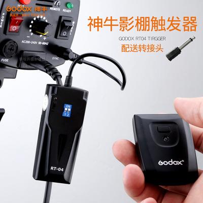 神牛 RT-04 触发器影室闪光灯引闪器摄影棚快门同步外拍灯触发器