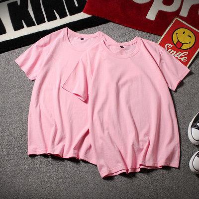 泰希斯 夏季粉色短袖T恤男女情侣装班服宽松小清新文艺学生半截袖