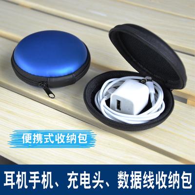 V&Z 耳机收纳包 充电器数据线收纳盒 便携收纳包 抗压数码收纳盒在哪买