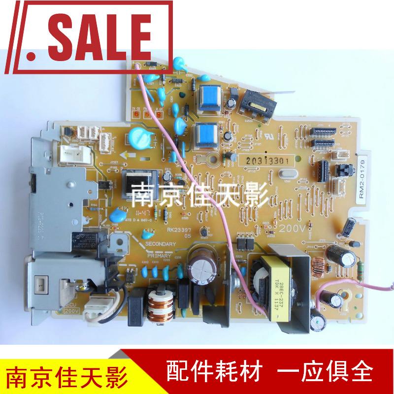 全新原装 HP1106电源板 HP1102电源板 HP1108电源板电路板 高压板