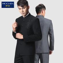 中山装男青年中国风外套 结婚新郎中式礼服 中华立领男装修身套装