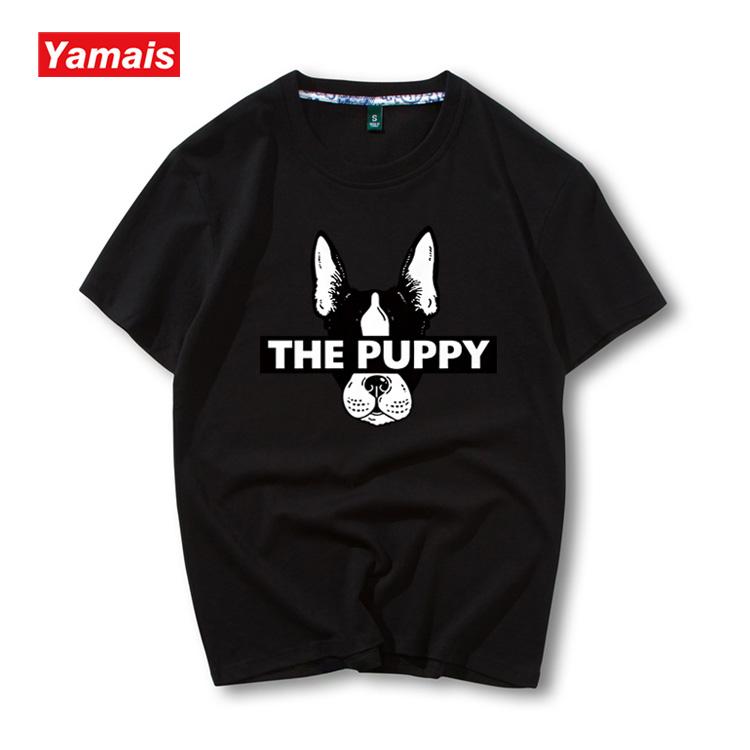 雅麦斯 春夏季日系狗头卡通T恤1元优惠券