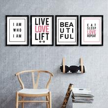 励志爱情生活英文创意装饰画北欧简约办公室家居有框画挂画墙画