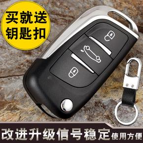 马自达3钥匙改装 睿翼 星骋 马2 马5 12款马自达6增配折叠遥控器