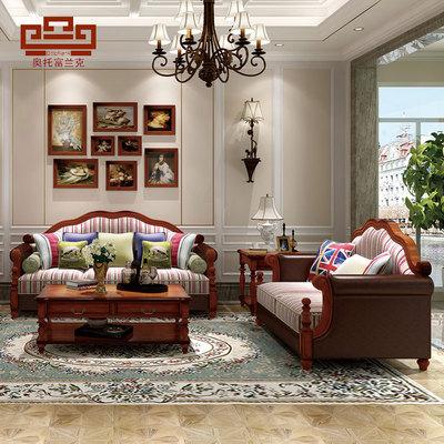 美式沙发乡村实木皮布沙发123组合客厅大小户型家具高档欧式沙发
