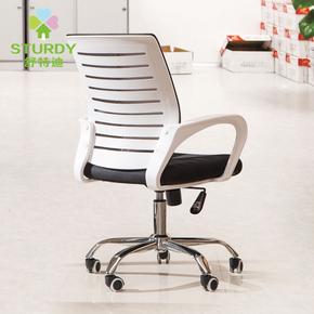 舒特迪办公家具电脑椅办公椅网布椅旋转升降椅家用椅子可定制促销