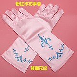 Frozen Aisha Princess Print Gloves Pink Blue Purple Red Children's Performance Props Gloves