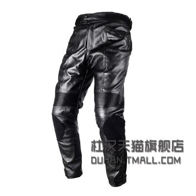摩托车骑行裤防风保暖男越野防摔赛车机车裤子夏季正品骑士装备