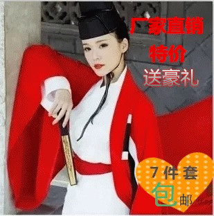 6f76bc740 orient clothing - Tang / ethnic clothing / stage clothing - TAOBAO ...