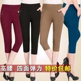 中老年女装裤子夏装七分裤妈妈装休闲打底裤中年妇女夏季外穿短裤
