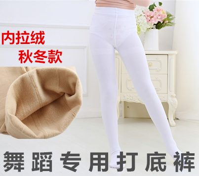 白色裤袜冬季