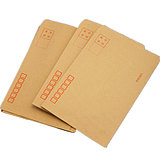 7th brown paper envelope yellow A5 size 100