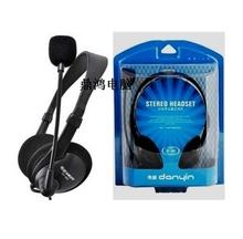 danyin/电音 DT-301电脑耳机 头戴式耳麦 话筒耳机 电脑配件批发