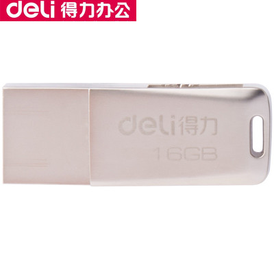 得力3754双接口U盘16G金属旋转盖优盘Micro USB可直插手机电脑正品热卖