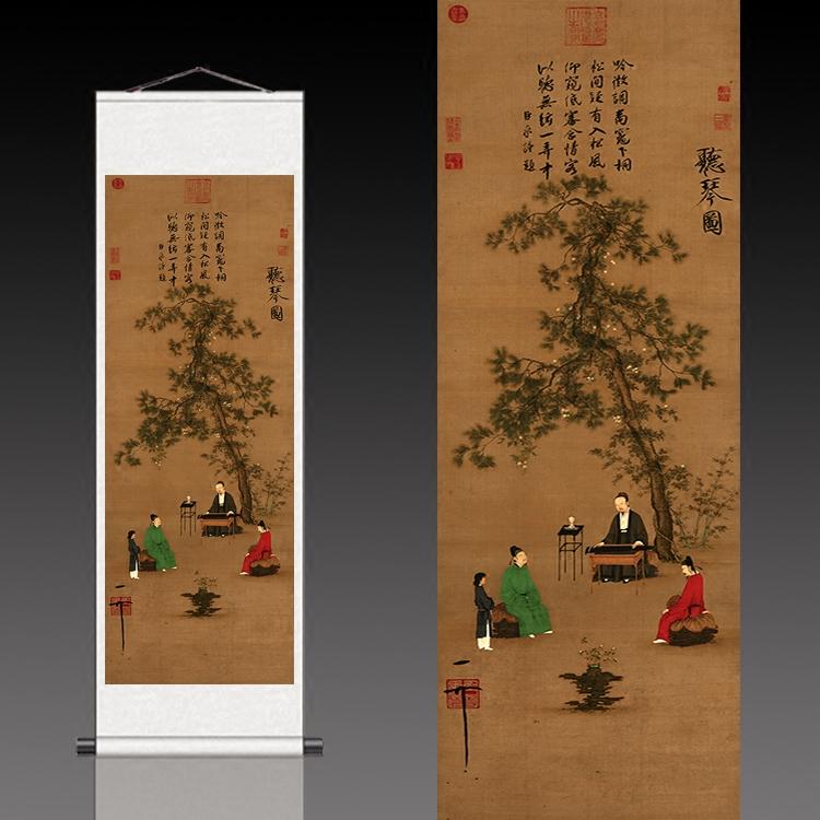 Китайская живопись Артикул 549855569685
