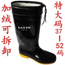 Rain shoes, men's winter and winter shoes, extra large code, men's warm boots, antiskid and wearable rubber shoes, 4648 yards, 50 yards.