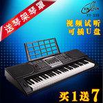 正品新韵339电子琴61键仿钢琴键力度键盘专业成人演奏教学送琴架