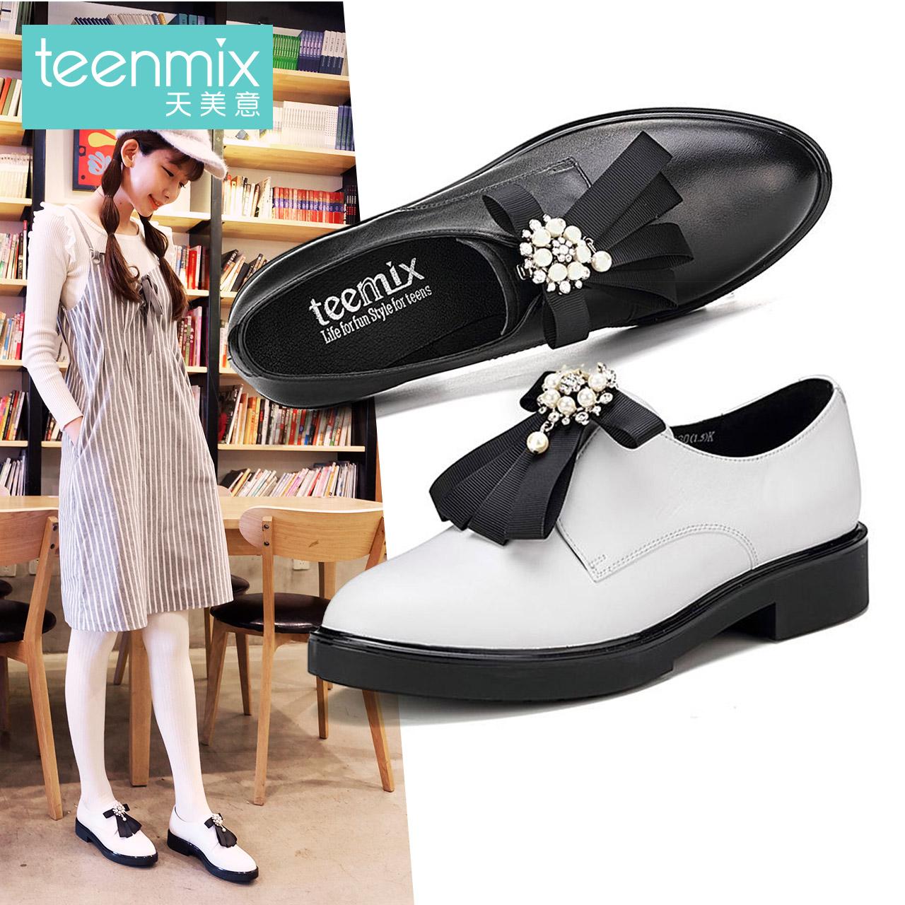 teenmix/天美意17春牛皮蝴蝶结女鞋单鞋lo风阿瑞斯勋章6U126AM7