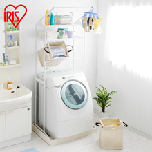 Alice IRIS washing machine rack multi-functional bathroom kitchen finishing rack floor storage rack HLR 192B
