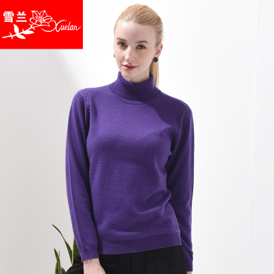 雪兰秋冬新款针织女套头衫简约纯色高领打底毛衣山羊绒衫